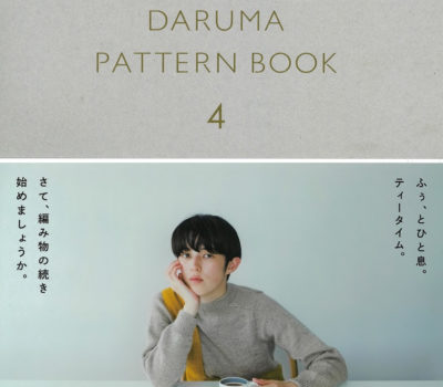 DARUMA PATTERN BOOK VOL.4 (japan)