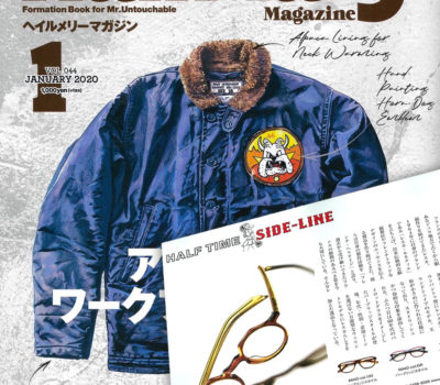 HAIL MARY MAGAZINE  // JAPAN // JAN 19